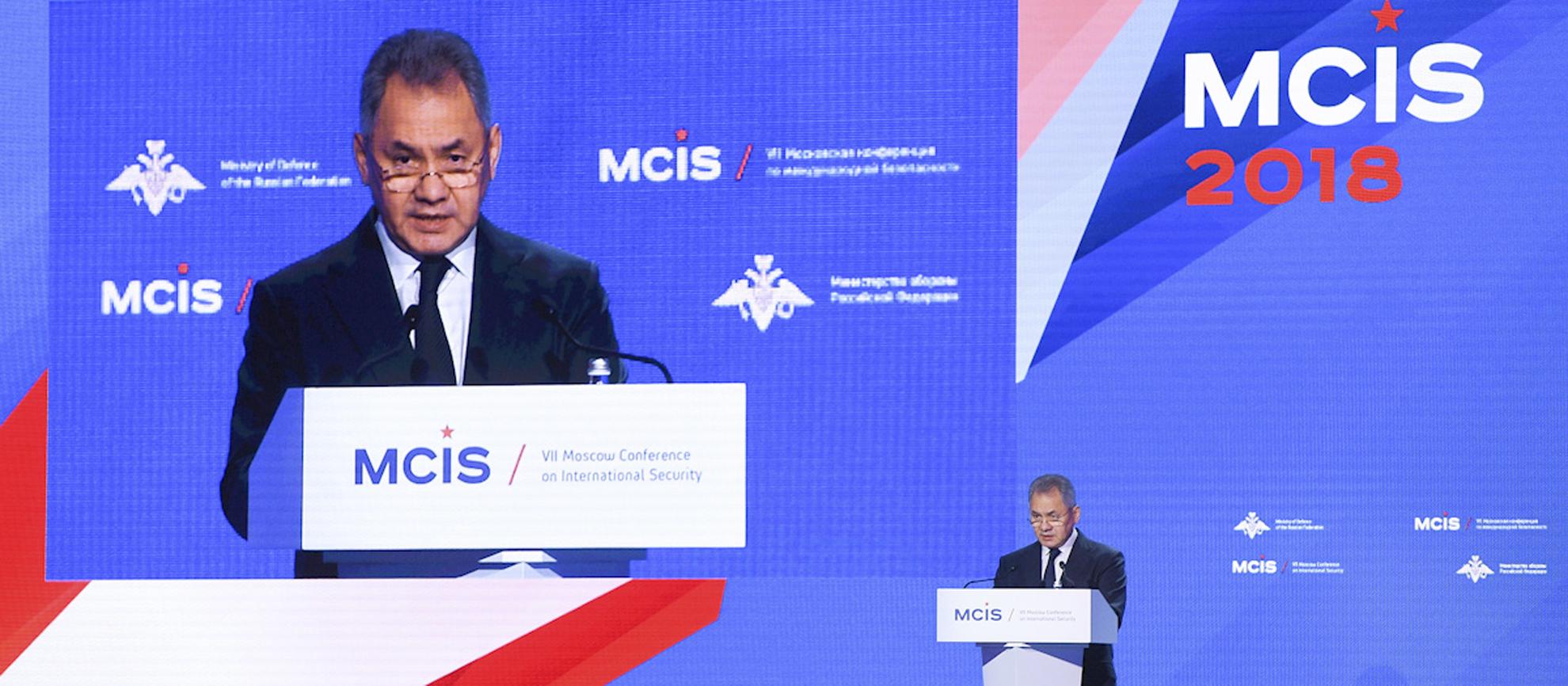 В Москве оценили угрозы миру