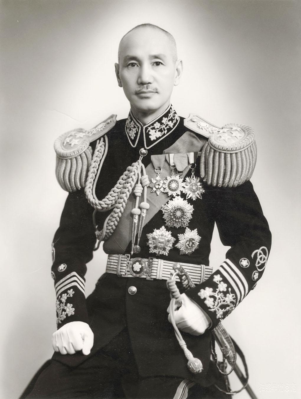 Чан Кайши.