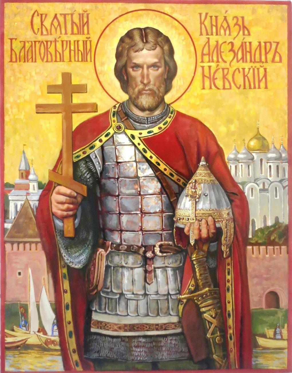 Портрет Александра Ярославича Невского.