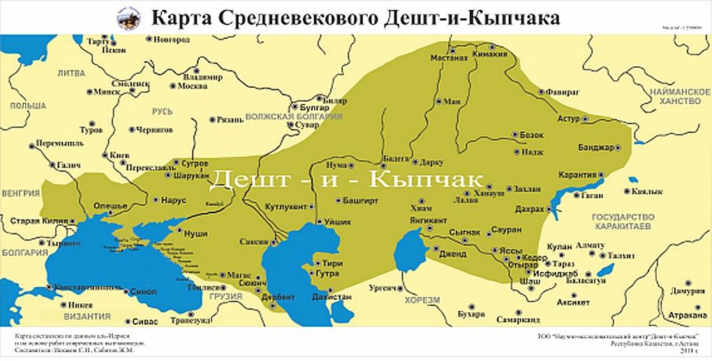 Территория расселения половцев — «кипчакская степь».