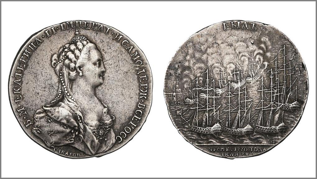Медаль «В память сожжения при Чесме турецкого флота».