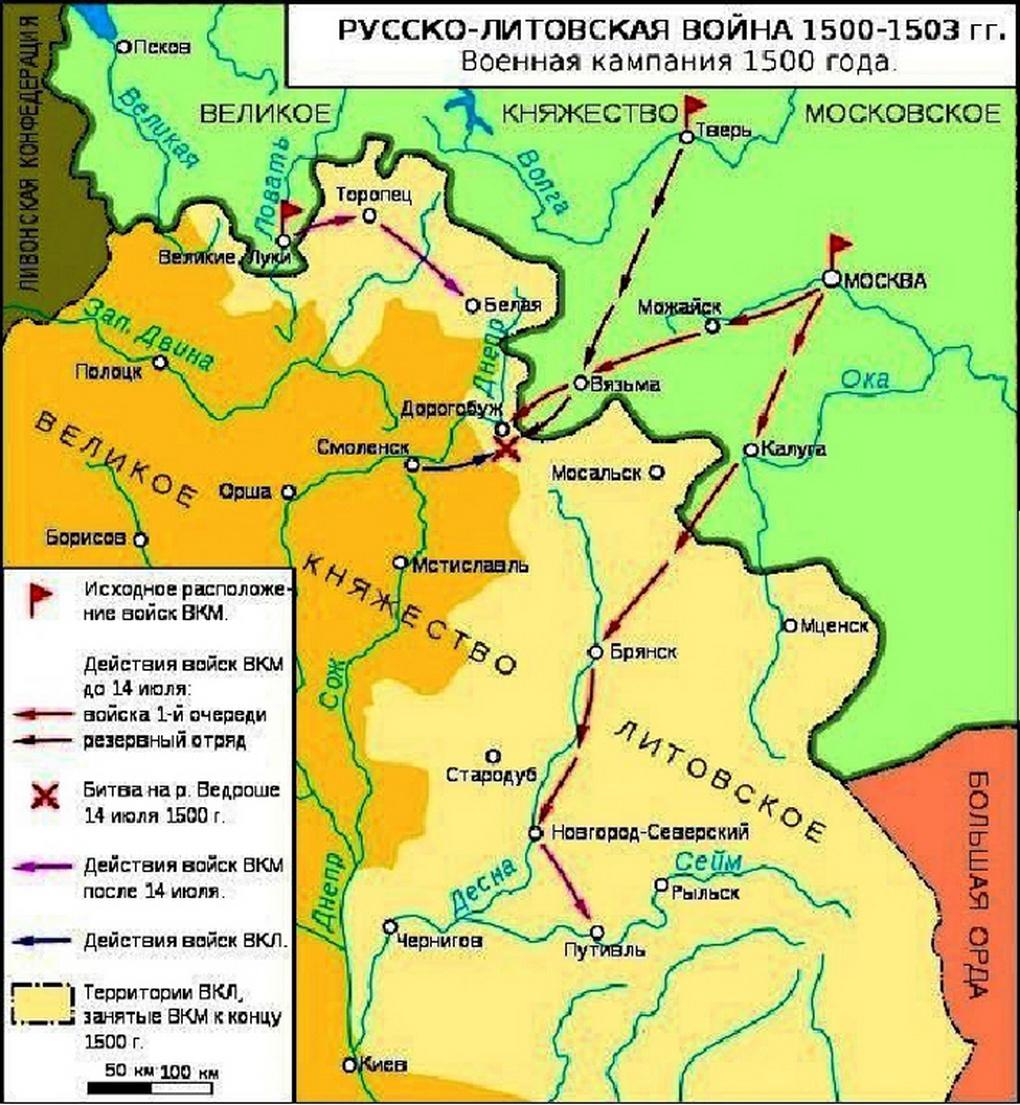 Ведрошь_Карта военных действий 1500 — 1503 гг.