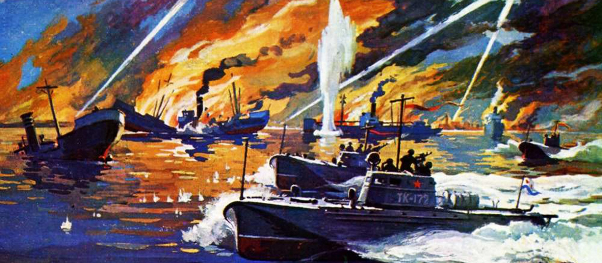 Последний трудный бой: разгром Квантунской армии