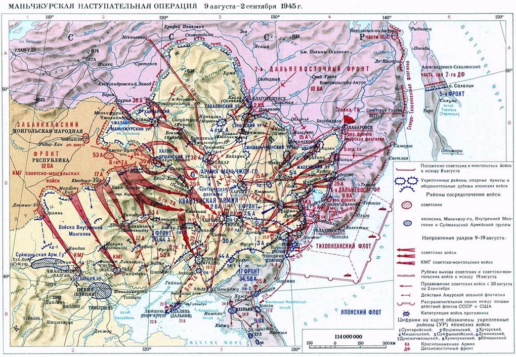 Карта военных действий.