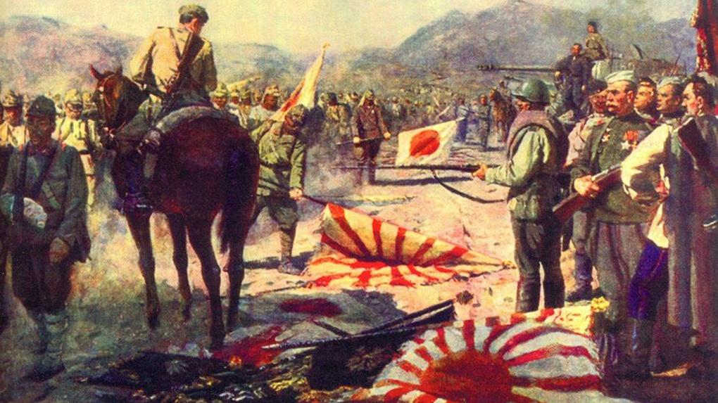 Капитуляция японской армии.