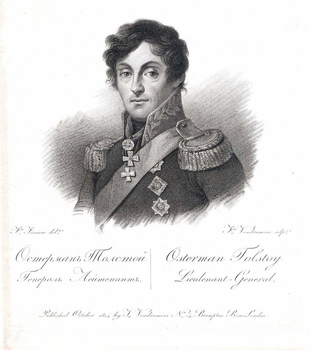 Александр Иванович Остерман-Толстой.