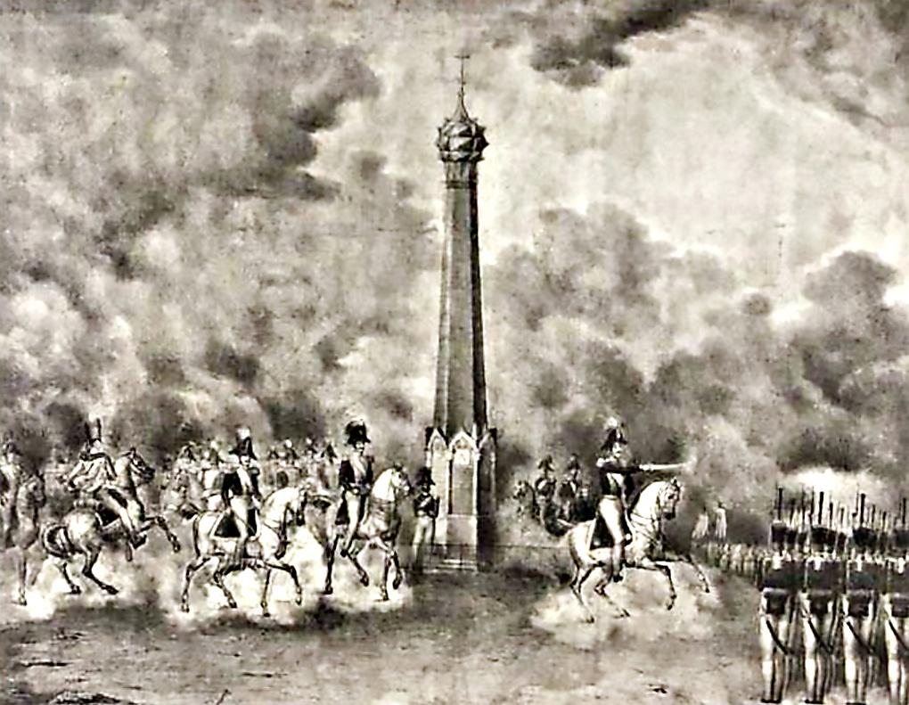 Император Николай I во главе гвардии при открытии памятника на Бородинском поле 26 августа 1839 г.