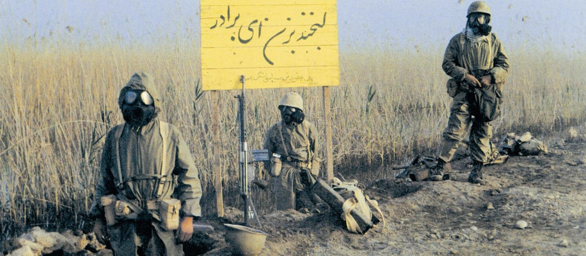 Ирано-иракская война: 40 лет спустя