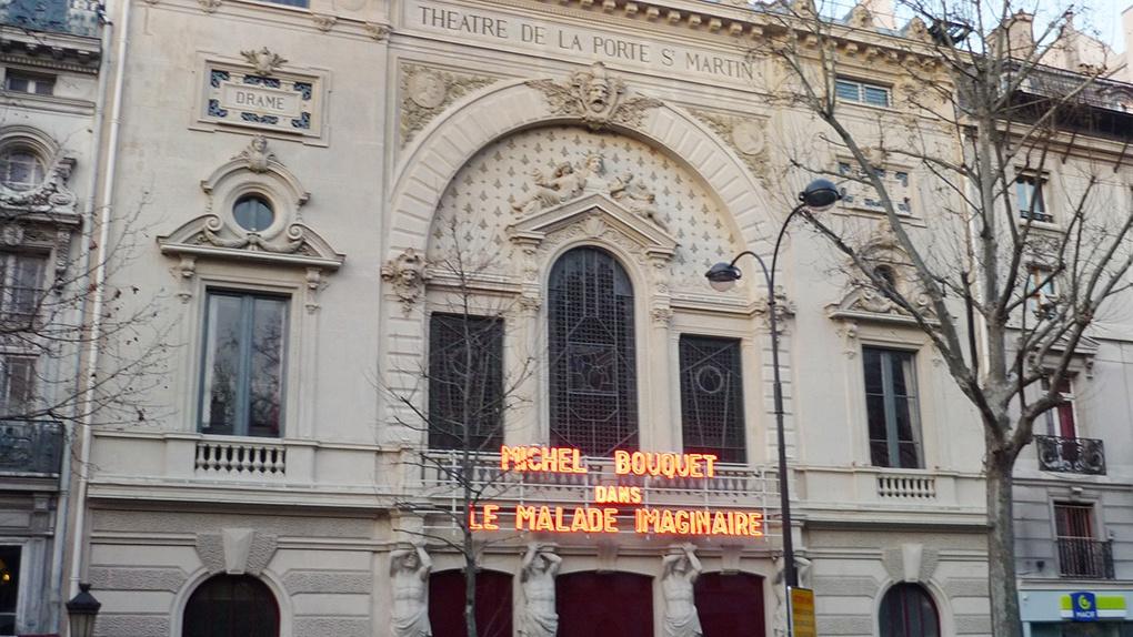 Театр-Порт-Сен-Мартен.