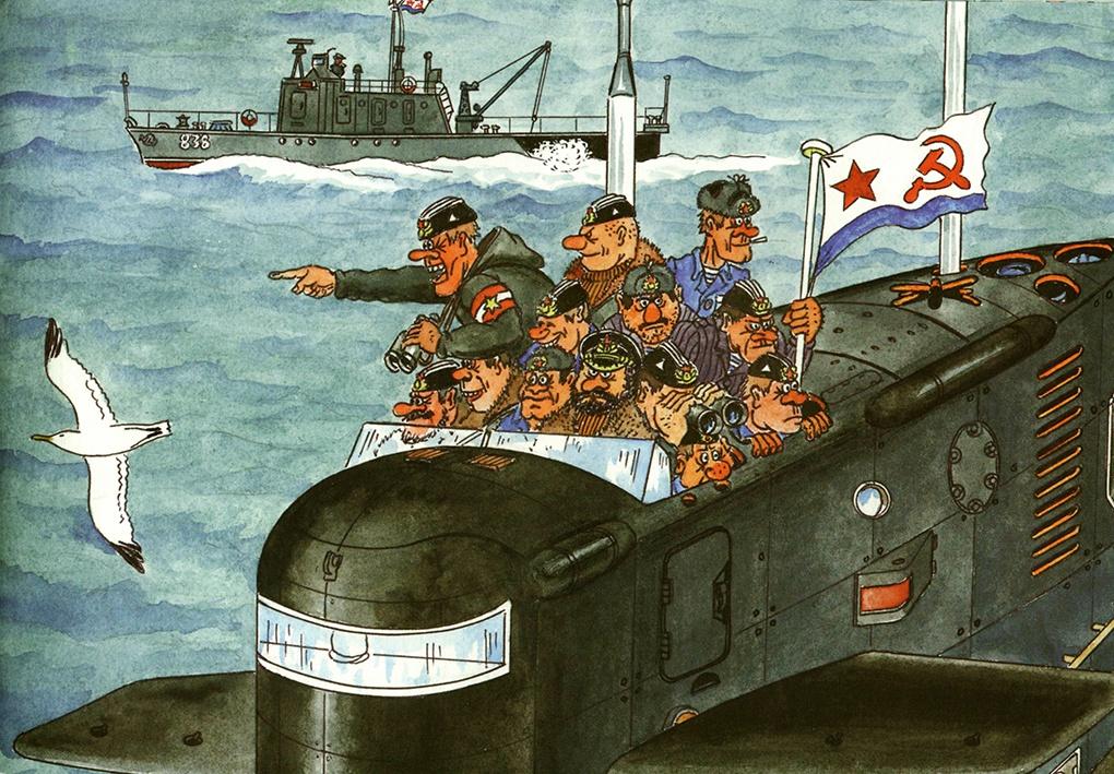Карикатура капитана 1 ранга Олега Каравашкина.