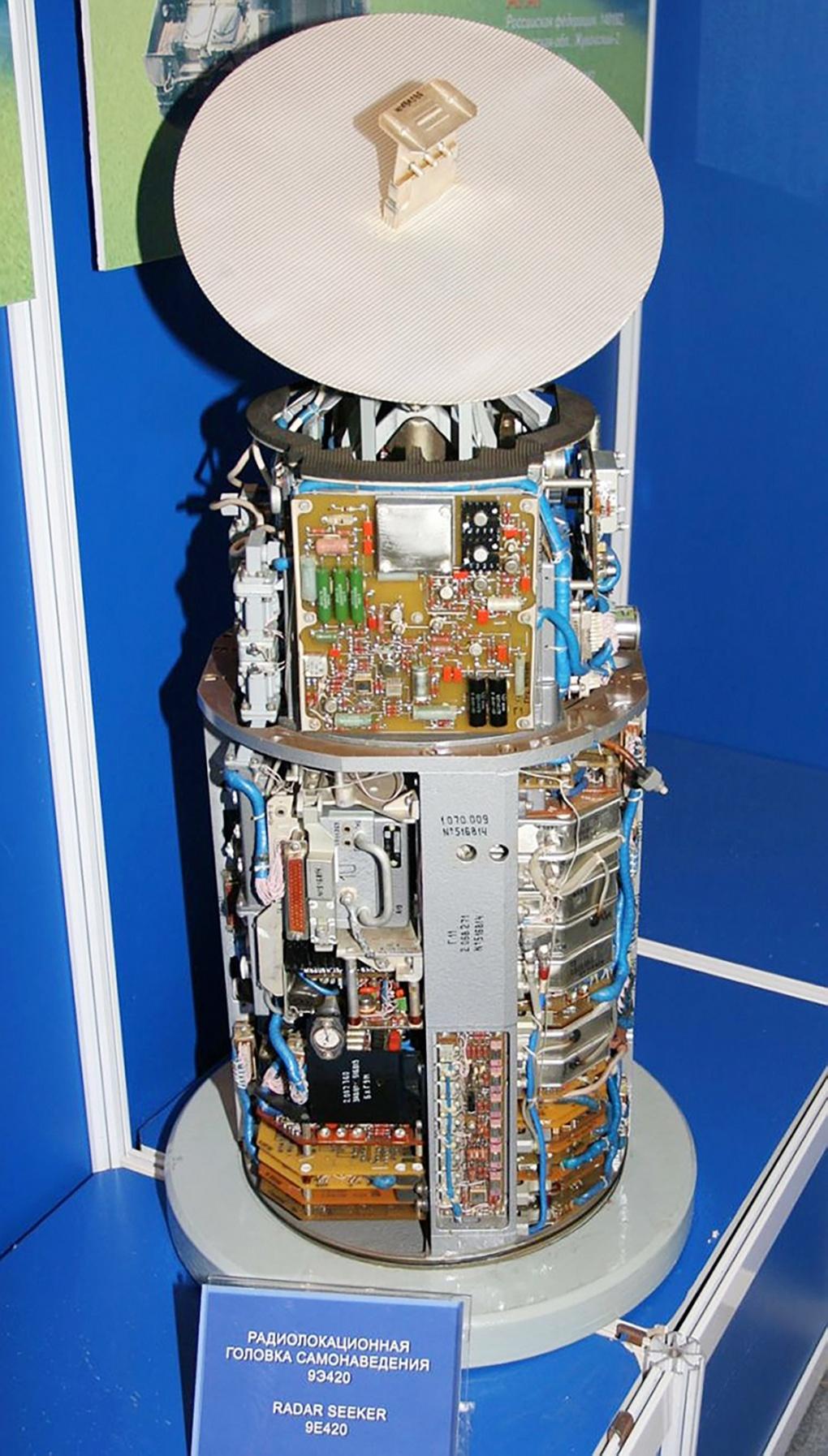 Полуактивная доплеровская радиолокационная головка самонаведения ГСН 9Э420.