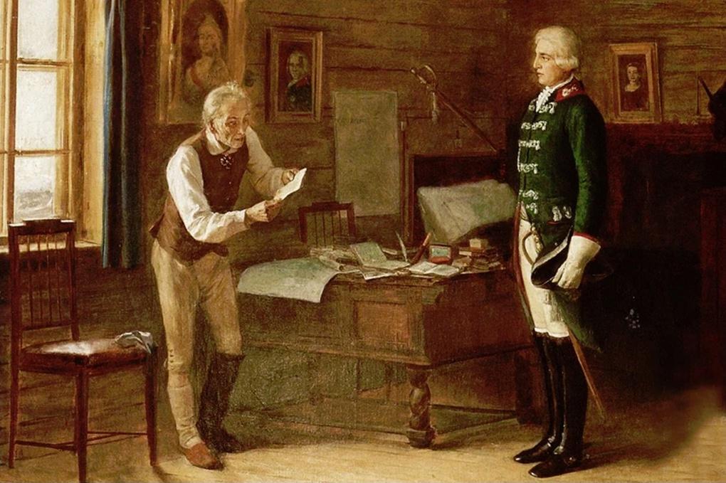 А.В.Суворов в селе Кончанском получает извещение от императора о назначении его главнокомандующим в Италии.