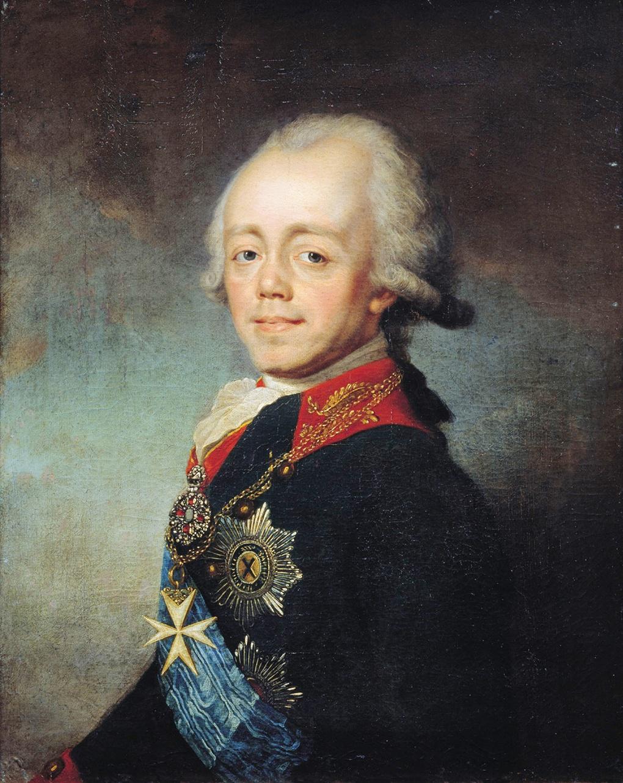 Император Павел I.