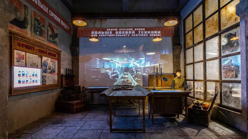 Фрагмент экспозиции Подвиг Народа - оружейный завод по выпуску ППШ-1_Из фонда Музея Победы.
