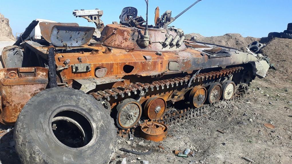 BMP-2.