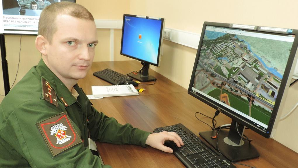 За 3D-моделированием капитан Дмитрий Гусев.