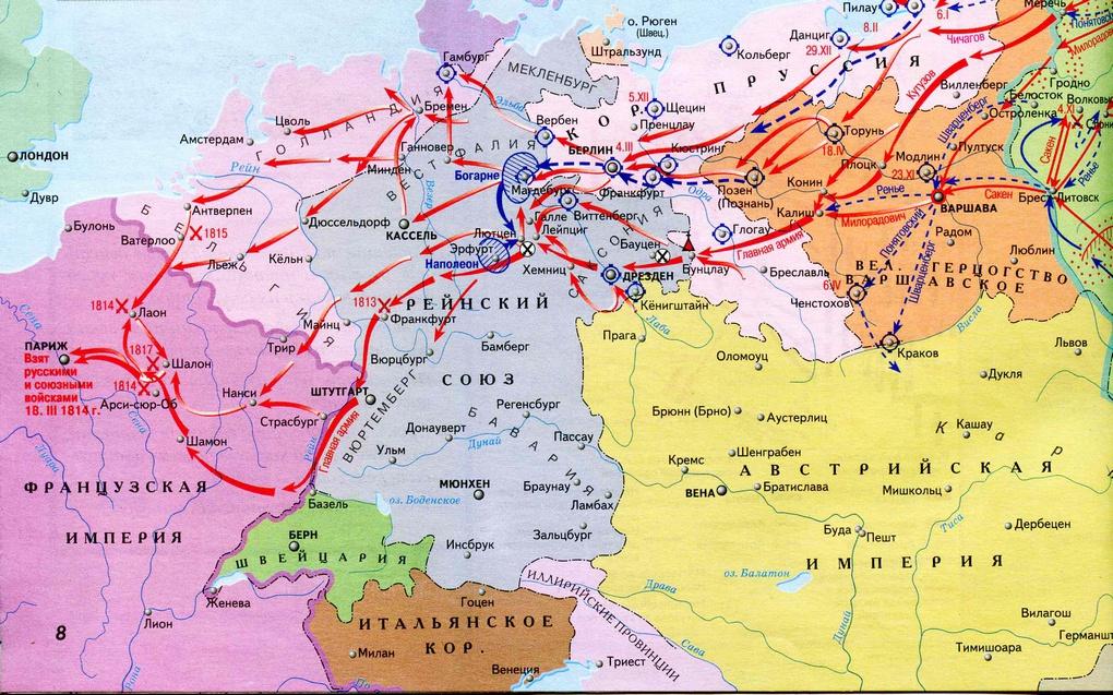 Карта боевых действий в Европе в 1813 — 1814 гг.