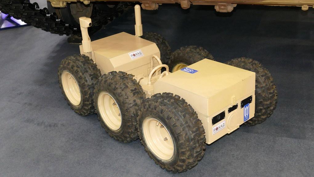 Возможный вариант малоразмерного роботизированного средства, работающего совместно с РТК «Удар».