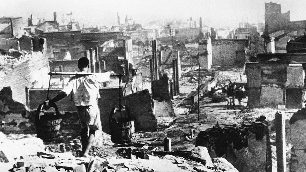 Руины китайского города Чунцин 1940 г.