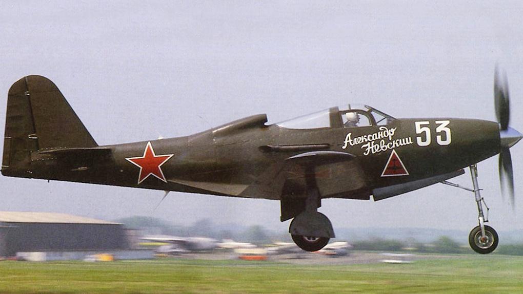 Р-63«Kingcobra»—лучший истребитель поставлявшийся по ленд-лизу.