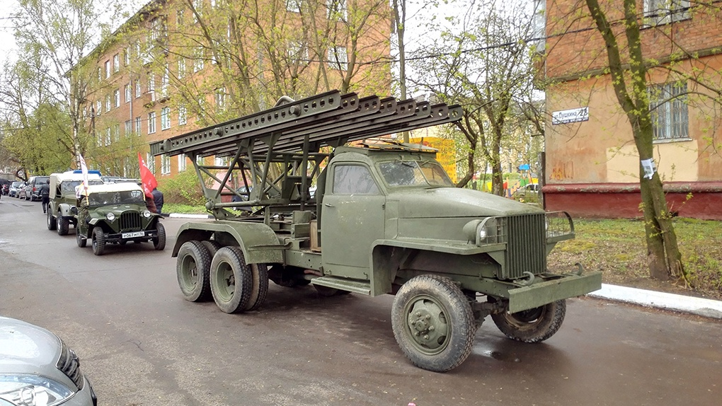 БМ-13 «Студебеккер» с «Катюшей».