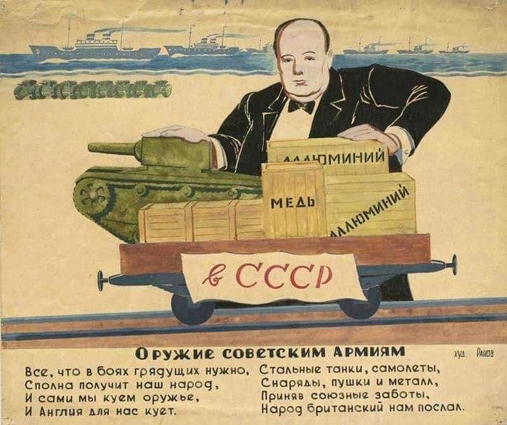 Плакат времён Великой Отечественной войны.