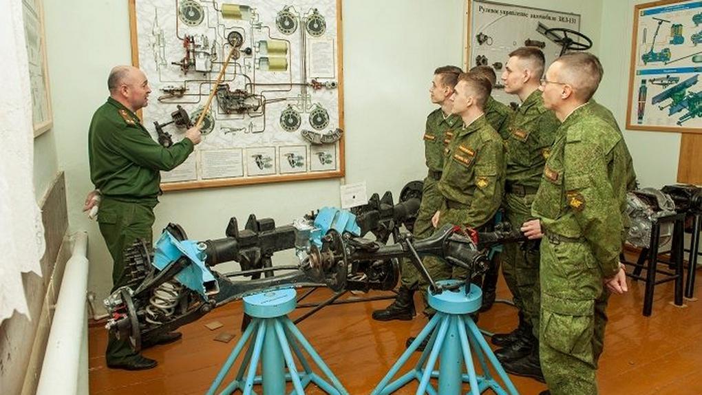 Военные учебные центры.