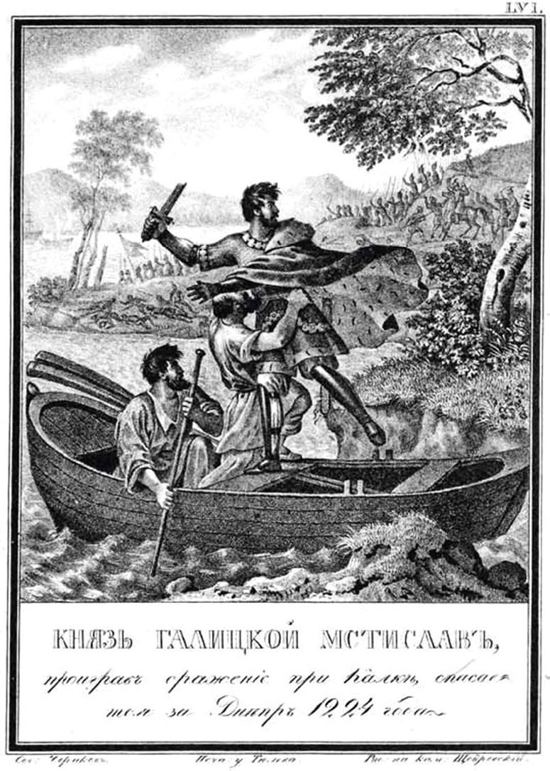 Мстислав Удатный на берегу Днепра.