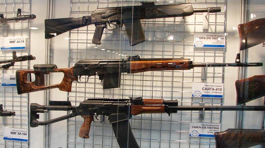 Штурмовые винтовки.