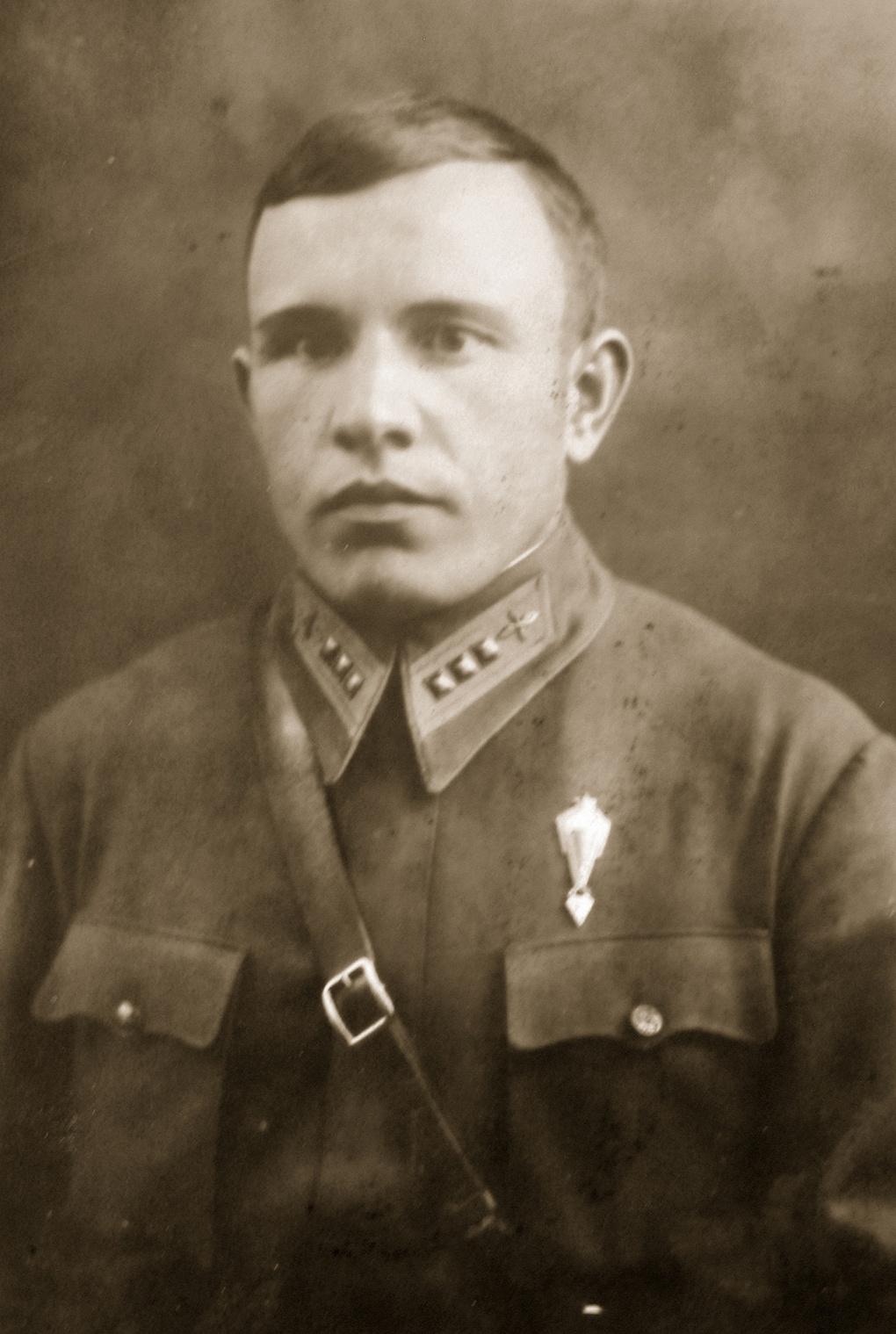 Военлет Алексей Баукин 1930-е гг.