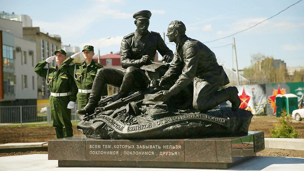 Памятник военным финансистам на аллее Памяти в городе Ярославле.