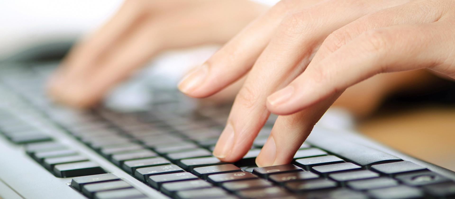 В бой идут цифровые войска