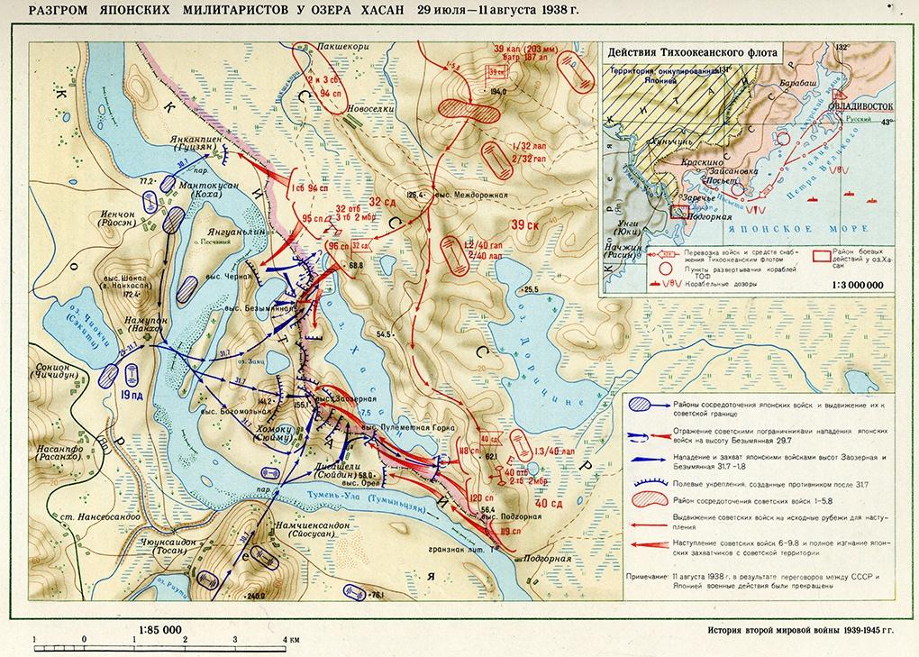 Карта боевых действий у озера Хасан.
