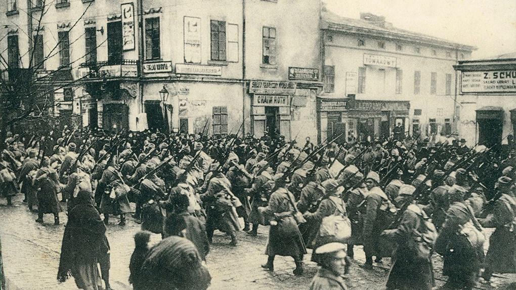 Вступление русской армии во Львов 1914.
