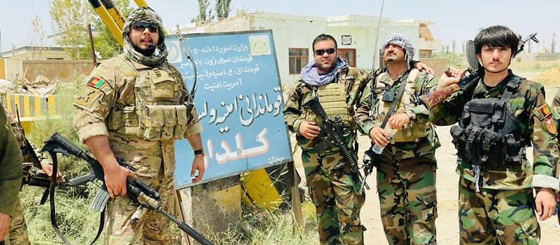«Афганская Сомали»