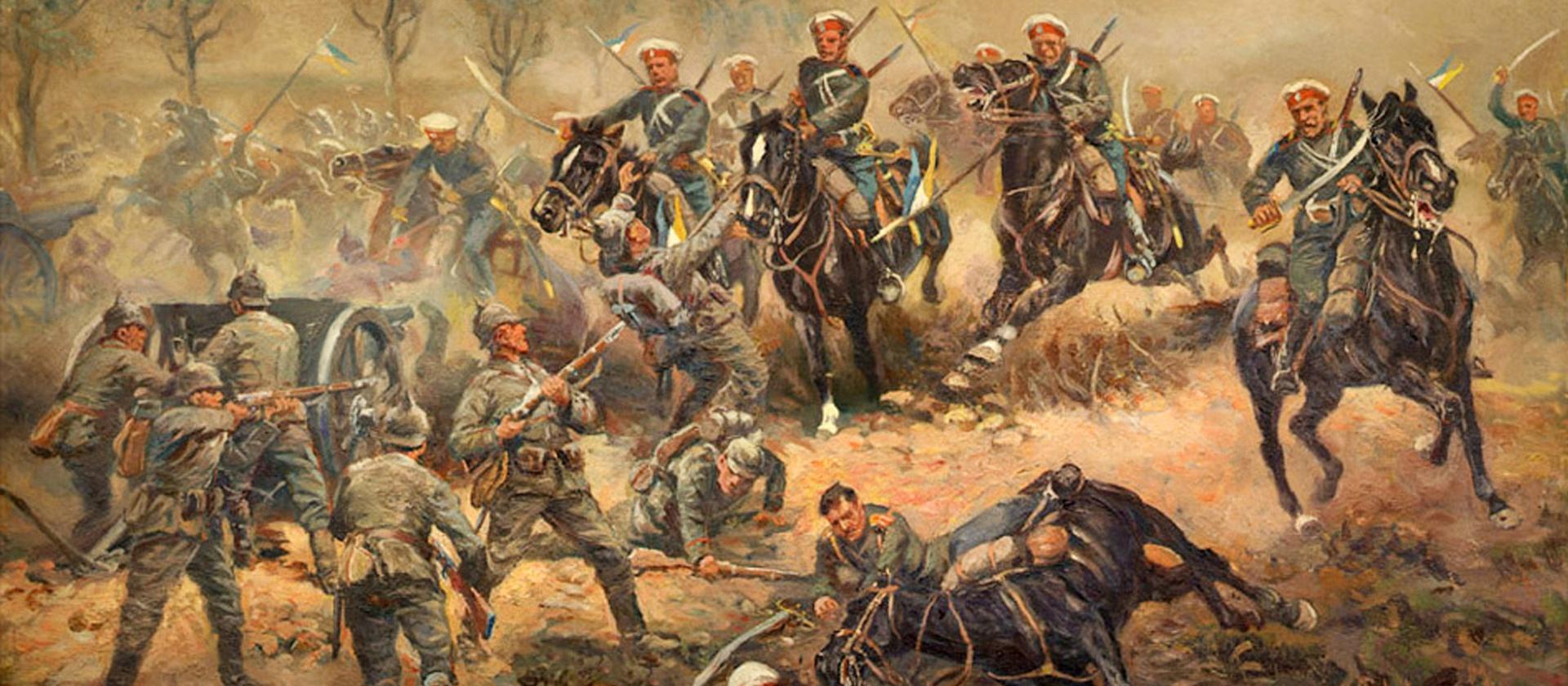 Галицийские поля, 1914