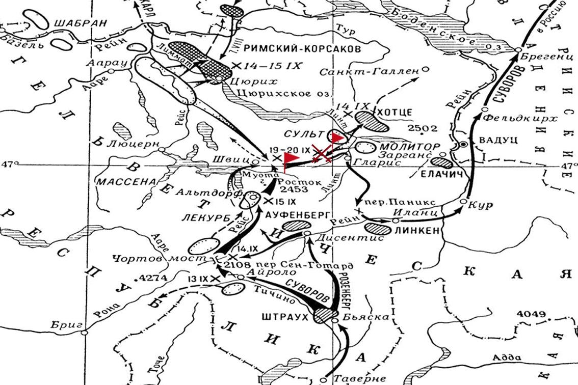 Карта-схема Швейцарского похода А.В.Суворова.