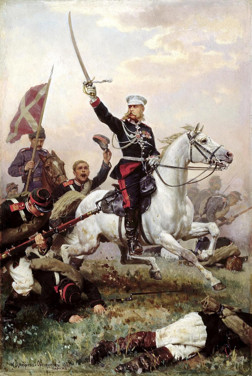 М.Д.Скобелев в бою. Картина Николая Дмитриев-Оренбургского.