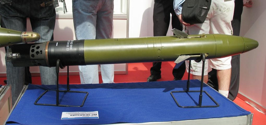 Снаряд «Китолов-2М».