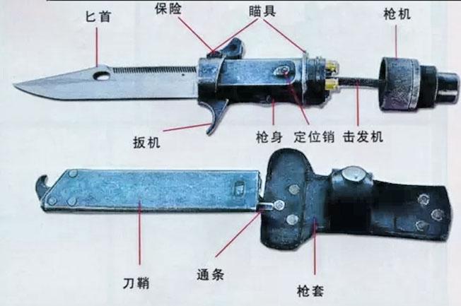 Китайский нож QSB-91