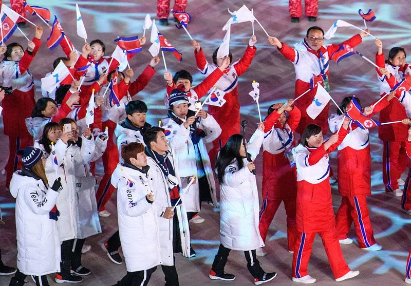 Объединенная олимпийская команда Северной и Южной Корей.