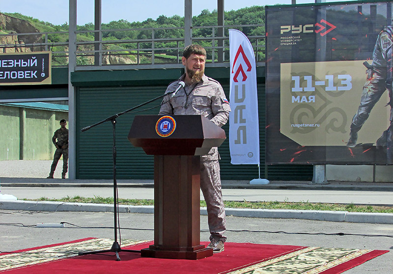 Выступление главы Чечни Рамзана Кадырова.
