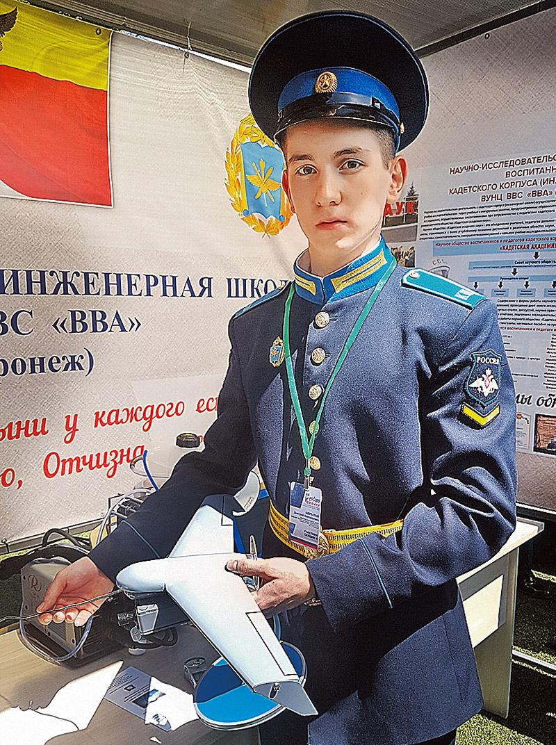 Беспилотнику разработки Дмитрия Щербатого не страшны радиоэлектронные помехи.
