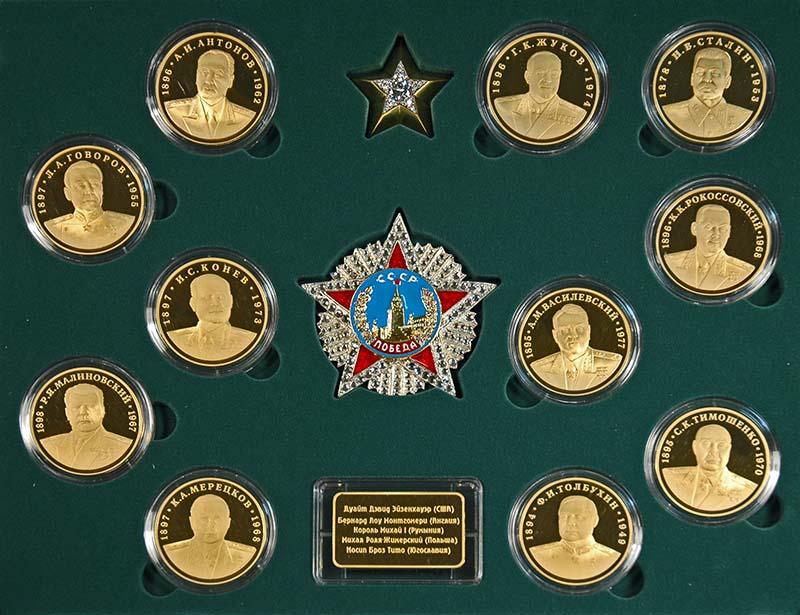 Кавалерами ордена «Победа» стали 11 советских командующих.