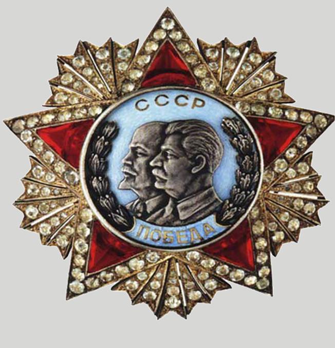 Образец ордена с барельефами Ленина и Сталина.