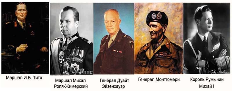 Орденом «Победа» отмечены пять иностранных граждан.