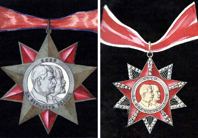 Эскизы ордена разработанные Н.Нееловым и А.Кузнецовым.