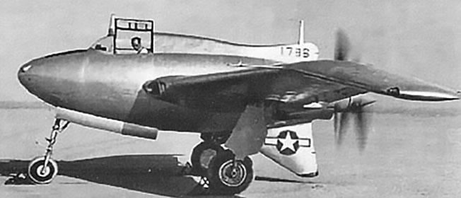 ХР-56