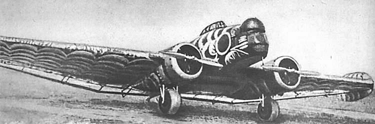 Бомбардировщик ВС-2