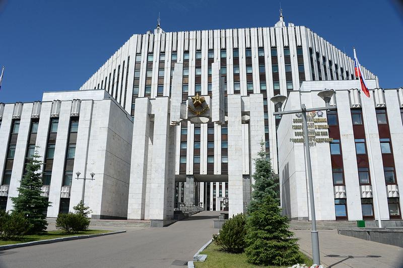 Военная академия Генерального штаба Вооруженных сил РФ.